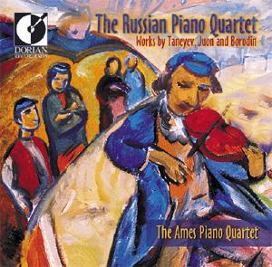 Amara Piano Quartet CD Cover